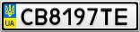 Номерной знак - CB8197TE