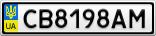 Номерной знак - CB8198AM