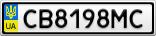 Номерной знак - CB8198MC