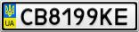 Номерной знак - CB8199KE