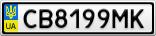 Номерной знак - CB8199MK