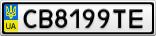 Номерной знак - CB8199TE