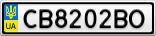 Номерной знак - CB8202BO