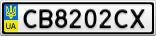 Номерной знак - CB8202CX