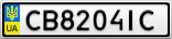 Номерной знак - CB8204IC