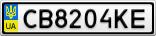 Номерной знак - CB8204KE