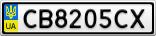 Номерной знак - CB8205CX