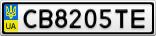 Номерной знак - CB8205TE