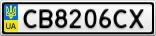 Номерной знак - CB8206CX