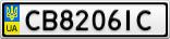 Номерной знак - CB8206IC