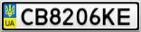 Номерной знак - CB8206KE
