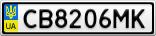 Номерной знак - CB8206MK