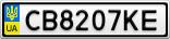 Номерной знак - CB8207KE