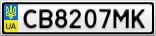 Номерной знак - CB8207MK