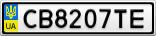 Номерной знак - CB8207TE