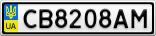 Номерной знак - CB8208AM