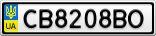 Номерной знак - CB8208BO