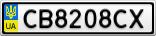 Номерной знак - CB8208CX