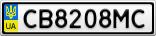 Номерной знак - CB8208MC