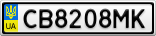 Номерной знак - CB8208MK