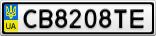Номерной знак - CB8208TE