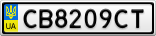 Номерной знак - CB8209CT