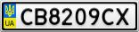 Номерной знак - CB8209CX