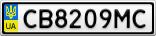 Номерной знак - CB8209MC