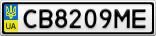 Номерной знак - CB8209ME