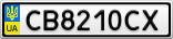 Номерной знак - CB8210CX