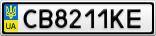 Номерной знак - CB8211KE