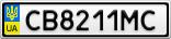 Номерной знак - CB8211MC