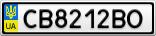 Номерной знак - CB8212BO