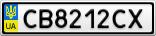Номерной знак - CB8212CX