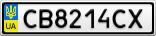 Номерной знак - CB8214CX
