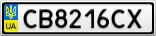 Номерной знак - CB8216CX