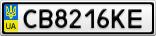Номерной знак - CB8216KE
