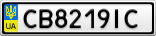 Номерной знак - CB8219IC