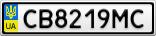 Номерной знак - CB8219MC