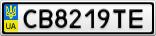 Номерной знак - CB8219TE