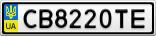 Номерной знак - CB8220TE