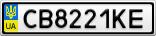 Номерной знак - CB8221KE
