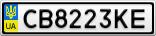 Номерной знак - CB8223KE