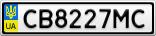 Номерной знак - CB8227MC