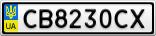 Номерной знак - CB8230CX
