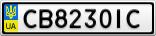 Номерной знак - CB8230IC
