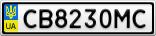 Номерной знак - CB8230MC