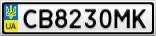 Номерной знак - CB8230MK