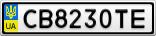 Номерной знак - CB8230TE