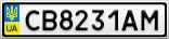 Номерной знак - CB8231AM